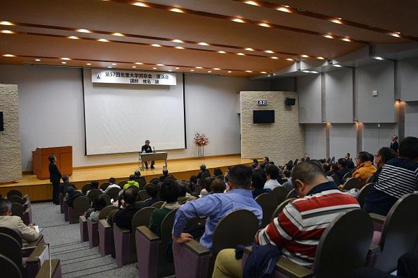 第57回北里大学同窓会公開講演会